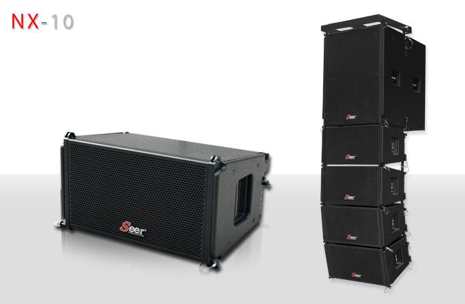 Seer Audio NX-10 V2
