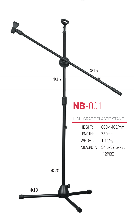 Boyong NB-001