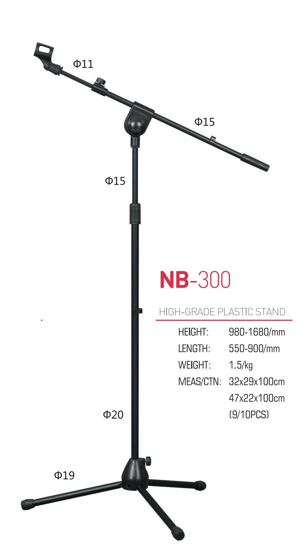 Boyong NB300