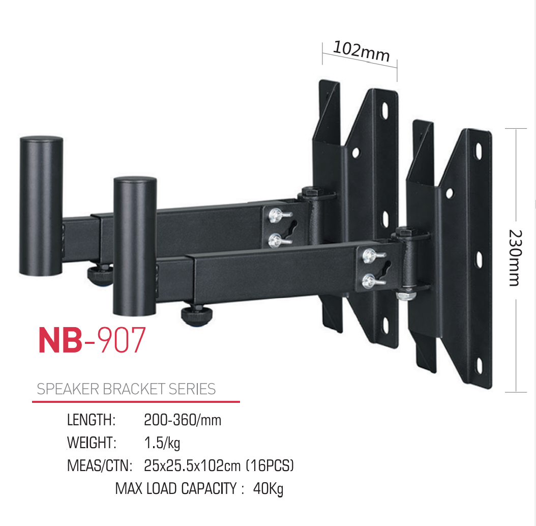 Boyong NB-907