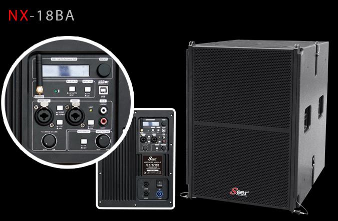 Seer Audio NX-18BA