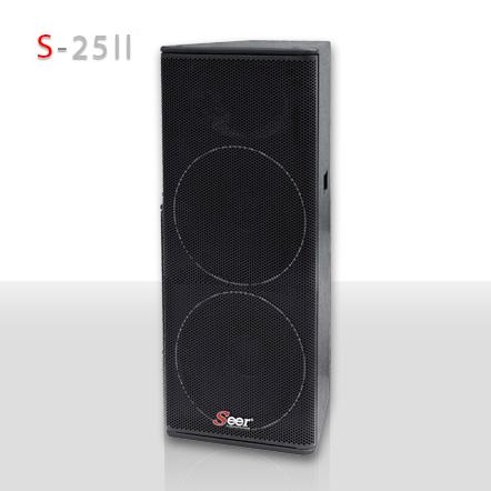Seer Audio S-25II V2