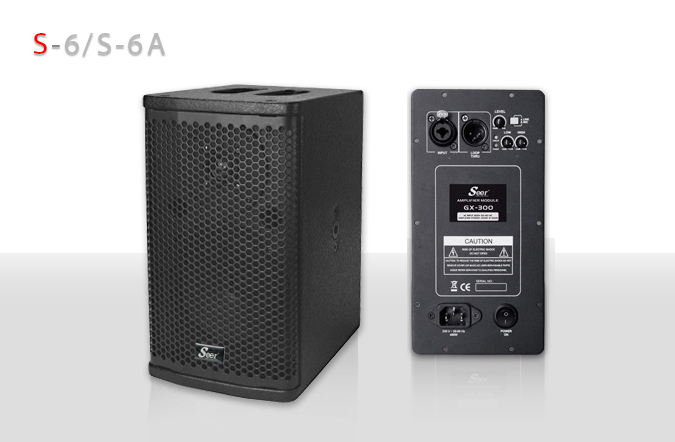 Seer Audio S-6 / S-6A